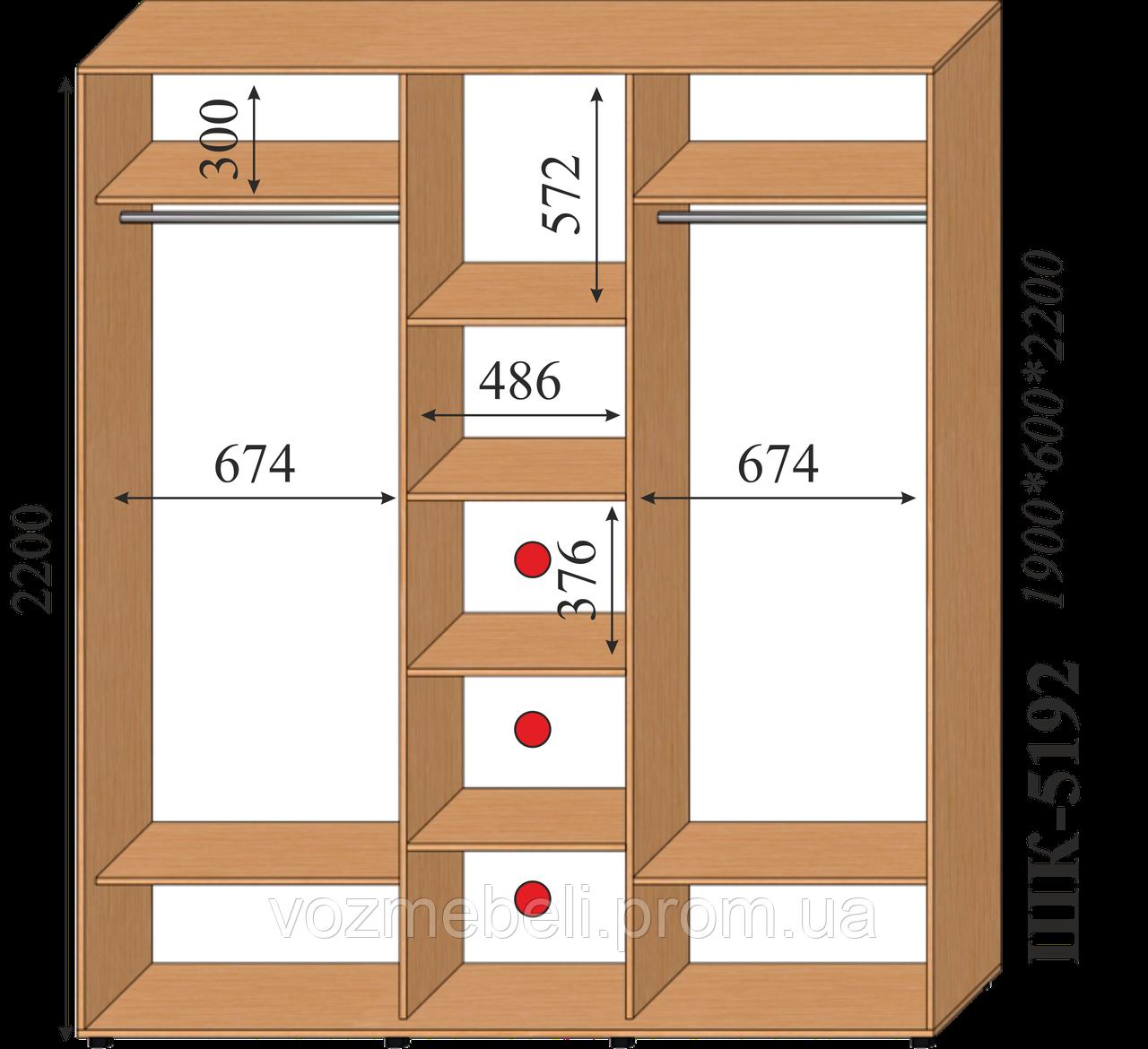 Шафа-купе 1,9*0,6*2,2 (шк-5192)