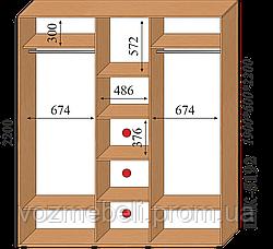 Шкаф-купе 1,9*0,6*2,2 (шк-5192)
