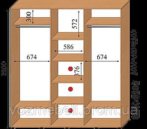 Шкаф-купе 2*0,6*2,2 (шк-5202)