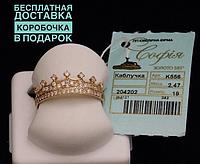 Золотое кольцо размер 19  К556