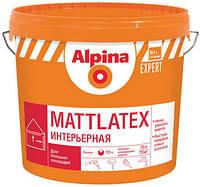 Краска Alpina EXPERT Mattlatex - Латексная краска для стен и потолка