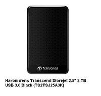 "Накопитель transcend storejet 2.5"" 2 tb usb 3.0 black (ts2tsj25a3k)"