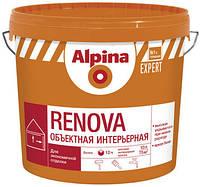 Матовая краска Alpina Expert Renova - для стен и потолка