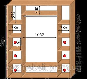 Шкаф-купе 1,9*0,6*2,2 (шк-6192)