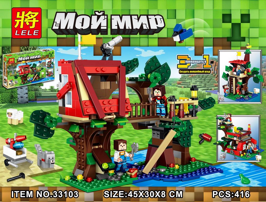 Конструктор Lele 33103 Minecraft Майнкрафт Домик на дереве 3 в 1 416 дет
