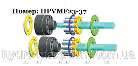 Komatsu HPVMF23-37