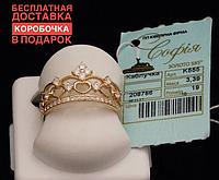 Золотое кольцо размер 19 К555