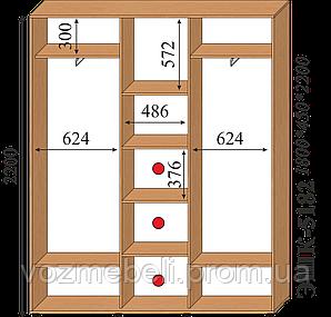 Шкаф-купе 1,8*0,45*2,2 ЭШК-5182