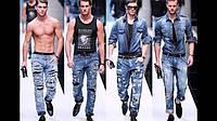 Джинсы мужские, шорты