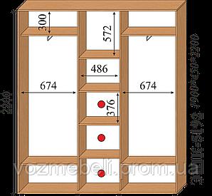 Шкаф-купе 1,9*0,45*2,2 ЭШК-5192