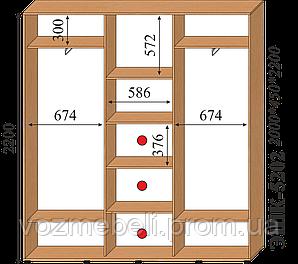 Шкаф-купе 2*0,45*2,2 ЭШК-5202