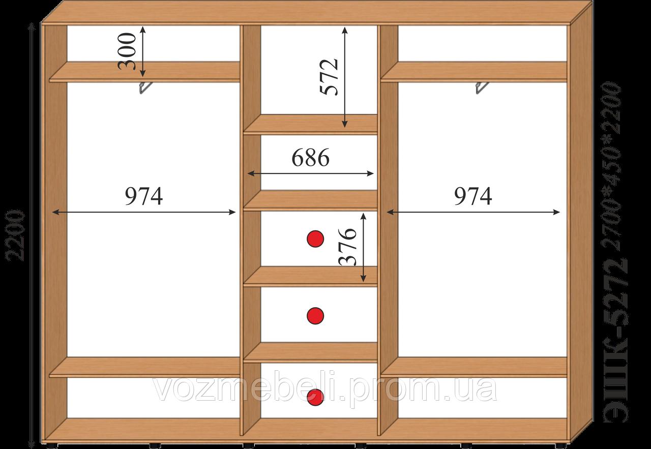 Шкаф-купе 2,7*0,45*2,2 ЭШК-5272
