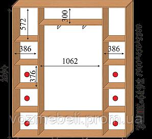 Шкаф-купе 1,9*0,45*2,2 (эшк-6192)