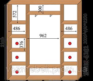 Шкаф-купе 2*0,45*2,2 (эшк-6202)