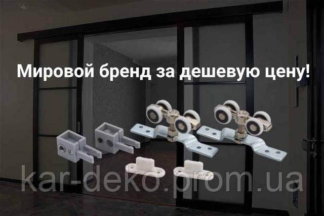 фото Раздвижные системы для межкомнатных дверей MVM
