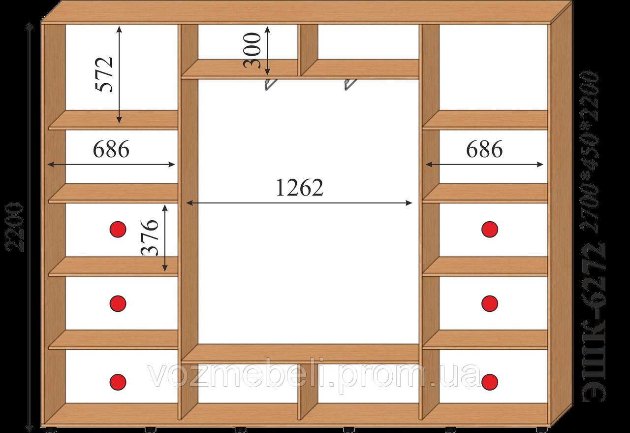 Шкаф-купе 2,7*0,45*2,2 (эшк-6272)