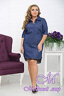 Женское джинсовое платье-туника большие размеры (р. 48-90) арт. Мэл 1
