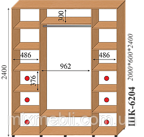 Шкаф-купе 2*0,6*2,4 (шк-6204)