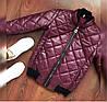 Куртка женская ромб