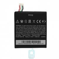 Аккумулятор HTC BJ83100 1800 mAh One X S720e AAAA/Original тех.пакет Код:25538