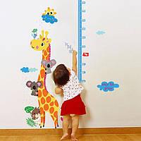 Ростомер - наклейка Жираф - Жирафик для детской комнаты