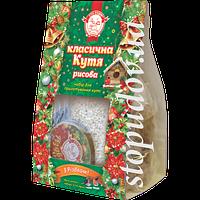 """Кутя """"Класична"""" рисова, 0,53 кг"""