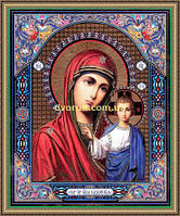 Образ Богородиця Казанська 200х240мм №227 в багетній рамці