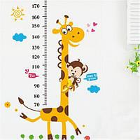 Ростомер - наклейка для детской комнаты Жираф, Жирафик 2