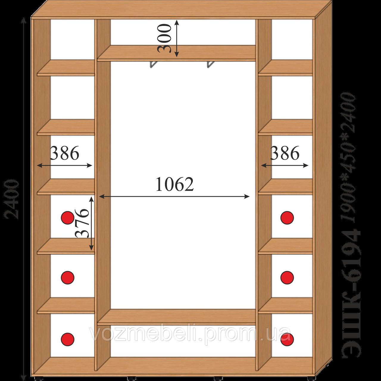 Шкаф-купе 1,9*0,45*2,4 (эшк-6194)