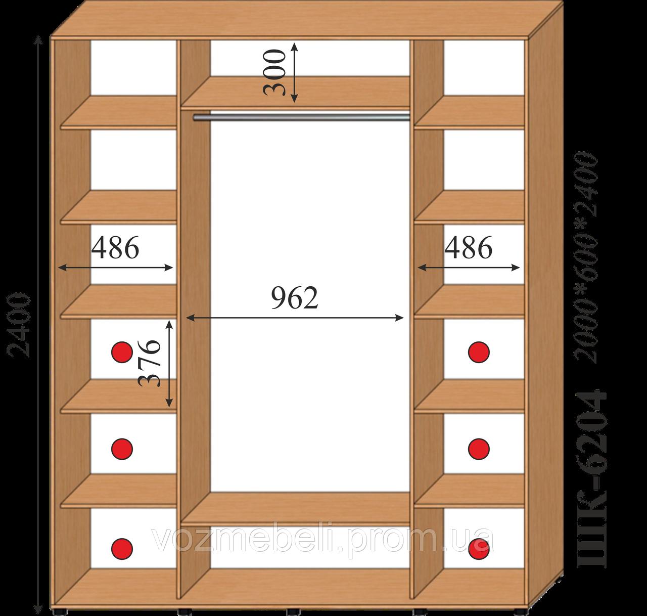 Шкаф-купе 2*0,45*2,4 (эшк-6204)