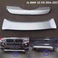 Накладки на бампер BMW X5 F15