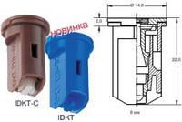 Двухфакельный распылитель IDKT Lekhler (Германия)