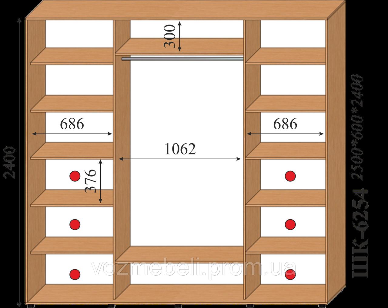 Шкаф-купе 2,5*0,45*2,4 (эшк-6254)