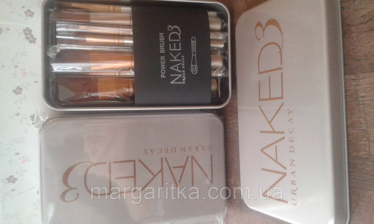 Набор кистей для макияжа  NAKED 3 (метал.упаковка) 12 шт(Копия)