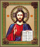 Образ Господь Вседержитель 200х240мм №225 в багетній рамці