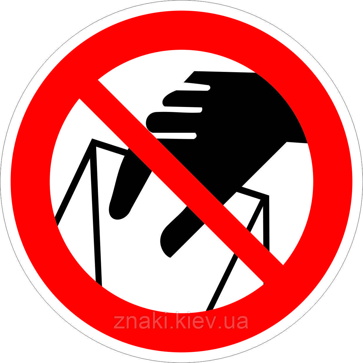 Брать руками запрещено. Сыпучая масса (непрочная упаковка)