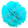 Декор бумажные Помпоны 40см (голубой 0001)