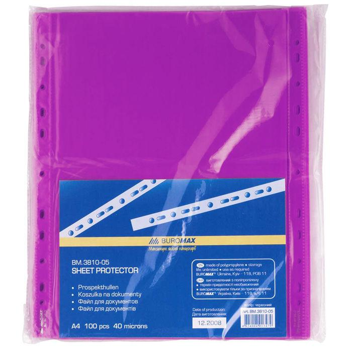 Файлы А4 40мк 100шт цветные Buromax 3810_Фиолетовый