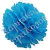 Декор бумажные Помпоны 40см (лазурный 0003)