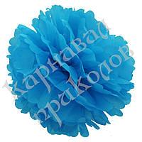 Декор бумажные Помпоны 40см (лазурный 0003), фото 1