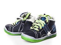 Обувь для мальчиков, детские ботики синие, Clibee Польша