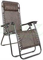 Садовое кресло-лежак шезлонг с подставкой Ramiz ДВА ЦВЕТА НАЛИЧИЕ