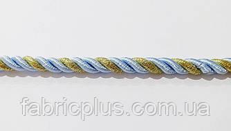 Шнур мебельный 10 мм голубой/золото люрекс