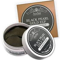 Гидрогелевые патчи для глаз Petitfee & Koelf Black Pearl & Gold Hydrogel Eye Patch