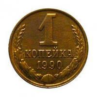 Обиходные монеты СССР