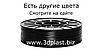 PLA пластик для 3D печати,1.75 мм, 0.75 кг