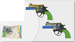 Револьвер под пистоны