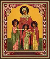 Образ Софія, Віра, Любов, Надія 200х240мм №223 в багетній рамці
