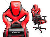 Игровое кресло Diablo X-Fighter  Красный
