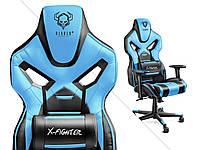 Игровое кресло Diablo X-Fighter  Морской